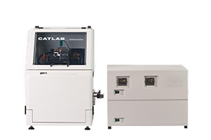 Espectrómetros de masas para catálisis y análisis térmico