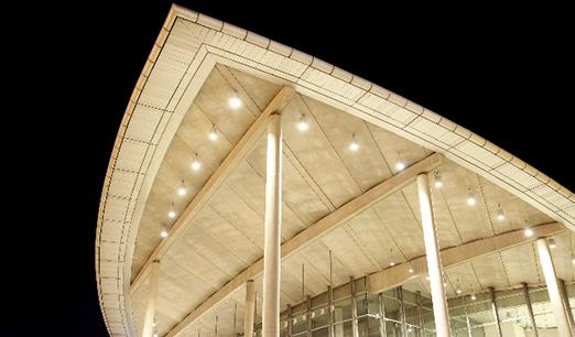Palacio de Congresos de Vàlencia